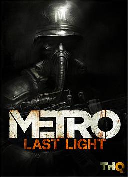 film metro 2013